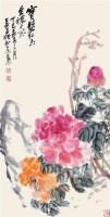 花卉 - 吴昌硕 - 中国书画 - 2013年迎春艺术品拍卖会 -收藏网