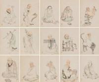 罗汉 册页 设色纸本 -  - 际会—古代书画 - 第22期精品拍卖会 -收藏网