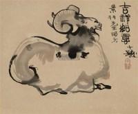 吉祥如意 -  - 字画 杂项 玉器 - 香港中联2012大型艺术品拍卖会 -收藏网
