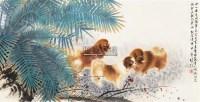 狗 镜片 - 方楚雄 - 瓷杂 书画拍卖 - 2012年春季艺术品拍卖会 -收藏网