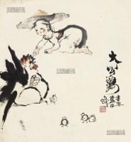 大公鸡 镜心 设色纸本 - 程十发 - 中国书画 - 2013年春季拍卖会 -收藏网