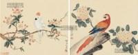 花鸟 册页 (九开) 设色绢本 - 142254 - 中国书画 - 2013春季艺术品拍卖会 -收藏网