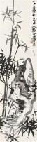 墨竹 立轴 水墨纸本 - 8107 - 蒲华书画 关良国画 - 2012年春季艺术品拍卖会 -收藏网