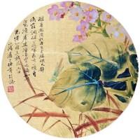 花虫 - 任伯年 - 中国书画 - 2012秋季书画拍卖会 -收藏网