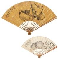 飞来峰 成扇 水墨纸本 -  - 中国书画(三) - 2013年春季艺术品拍卖会 -中国收藏网
