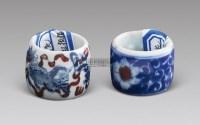 青花釉里红扳指 (一对) -  - 文房珍玩及乐器杂项专场 - 2012秋季艺术品拍卖会 -收藏网