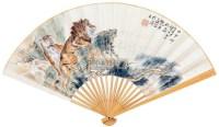 雄狮 成扇 设色纸本 - 7017 - 中国书画 - 2012夏季艺术品拍卖会 -收藏网
