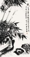 竹石图 镜片 纸本 - 8580 - 中国书画 - 2013年首届艺术品拍卖会 -收藏网