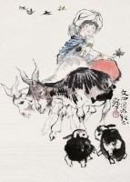 少女与羊 镜片 设色纸本 - 116015 - 中国名家书画 - 2012年首届中国名家书画拍卖会 -收藏网