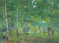 绿荫 油画 - 141205 - 中国书画 - 第359次拍卖会 -中国收藏网