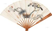 松鹰图 成扇 纸本 -  - 中国书画(三) - 第十八届联谊拍卖会 -收藏网
