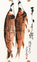 年年有余 镜心 设色纸本 - 刘光夏 - 中国书画 - 第三期艺术品拍卖会 -中国收藏网