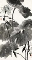 荷花图 镜片 设色纸本 - 140988 - 中外书画精品 - 2012年《第一拍卖厅》冬季专场拍卖会 -收藏网