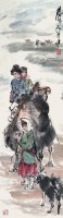 大漠行 立轴 纸本 - 7693 - 书画(一) - 2012秋季艺术品拍卖会 -收藏网