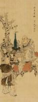 无量寿佛 立轴 绢本 - 5984 - 古代书画专场 - 2013春季艺术品拍卖会 -收藏网