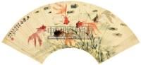 鱼乐图扇面 镜片 设色纸本 - 汪亚尘 - 中国书画(一) - 2012第十五届书画拍卖会 -中国收藏网