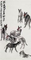 群驴图 -  - 中国书画 - 2013迎新艺术品拍卖会 -收藏网