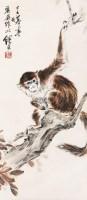 猴 轴 设色纸本 - 刘继卣 - 中国书画(二)艺海集萃 - 2012秋季艺术品拍卖会 -收藏网