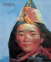 山妹 油画 -  - 中国书画 - 2010年第99期拍卖会 -中国收藏网