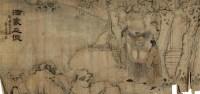 酒家三侠 镜心 纸本 - 陈荣 - 中国书画 - 2012秋季拍卖会 -收藏网