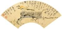 花鸟扇面 镜片 设色纸本 - 程十发 - 中国书画(一) - 2012第十五届书画拍卖会 -中国收藏网