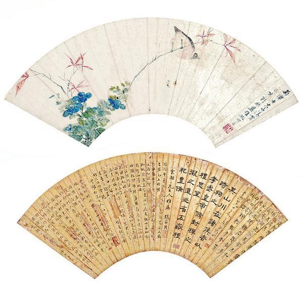 花鸟书法 扇面、镜片4 件 -  - 中国书画 - 2012秋季书画拍卖会 -收藏网