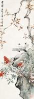 花鸟 立轴 设色纸本 - 颜伯龙 - 中国书画 - 2012秋季拍卖会 -收藏网