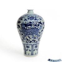 宣德款青花麒麟纹镂空雕梅瓶 -  - 古董珍玩 - 2013 年迎春大型艺术品拍卖会 -收藏网