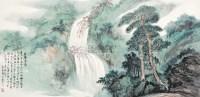 匡庐飞瀑 镜片 设色纸本 -  - 中国书画 - 2012年秋季艺术品拍卖会 -中国收藏网
