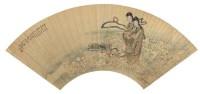 人物 扇面 纸本 - 140205 - 中国书画(二) - 2012年夏季书画精品拍卖会 -收藏网