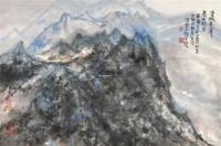 雪域奇峰 镜心 设色纸本 - 127542 - 江苏当代书画 - 2012年春季艺术品拍卖会 -收藏网