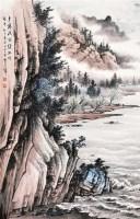 夕阳流水 立轴 设色纸本 - 122935 - 中国书画 - 2012夏季艺术品拍卖会 -收藏网