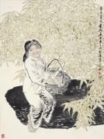 劳动的少女 镜片 设色纸本 - 5448 - 中国书画(二) - 2013年春季拍卖会 -中国收藏网
