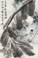 花鸟 挂轴 设色纸本 -  - 中国书画 - 第359次拍卖会 -中国收藏网