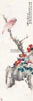 红叶小鸟 立轴 纸本 - 杨济川 - 中国书画(三) - 第十八届联谊拍卖会 -收藏网