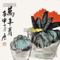 万年青 镜片 纸本 - 崔子范 - 中国书画 - 2013年首届艺术品拍卖会 -收藏网