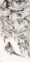 芭蕉雉鸡 立轴 设色纸本 - 程十发 - 近现代书画专场(二) - 2012秋季艺术品拍卖会 -收藏网