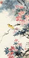 唱春 镜框 设色纸本 - 4479 - 中国书画 - 2013春季艺术品拍卖会 -收藏网
