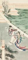 仕女图 立轴 设色纸本 - 4592 - 中国书画专场 - 2012年秋季艺术品拍卖会 -收藏网