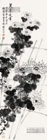 花卉 立轴 纸本 -  - 中国书画 - 2013年首届艺术品拍卖会 -收藏网
