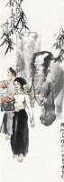 吉祥如意 立轴 纸本 - 史国良 - 中国书画 - 2012秋季艺术品拍卖会 -收藏网