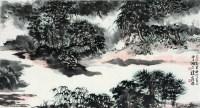 山水 - 141334 - 近现代名家书画专场Ⅱ - 2012秋季艺术品拍卖会 -收藏网