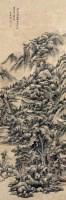 山水 立轴 水墨纸本 - 116546 - 中外书画精品 - 2012年《第一拍卖厅》冬季专场拍卖会 -收藏网