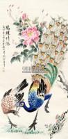 鹣鲽情深 立轴 纸本 - 84184 - 中国书画 - 2013迎春书画拍卖会 -收藏网