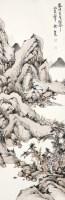 山水 立轴 设色纸本 - 余绍宋 - 中国书画 - 2012年秋季艺术品拍卖会 -中国收藏网