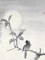 花鸟 镜片 - 陈舜今 - 中国书画专场 - 2012年秋季艺术品拍卖会 -收藏网