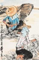 织网图 立轴 设色纸本 - 黄胄 - 近现代书画专场(二) - 2012秋季艺术品拍卖会 -收藏网