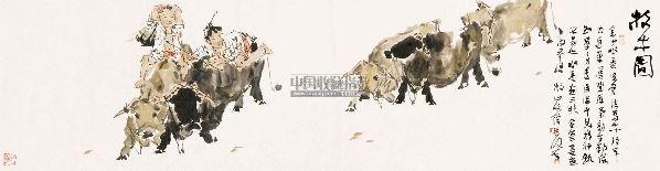 牧牛图 镜片 设色纸本 - 33135 - 中国书画一 - 2012秋季艺术品拍卖会 -收藏网