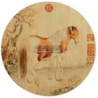 骏马 镜心 设色纸本 - 116880 - 中国书画 - 第二期艺术品拍卖会 -收藏网