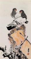 白鸽 -  - 中国书画 - 2013迎新艺术品拍卖会 -收藏网